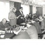 18-я сессия , 1980 г.